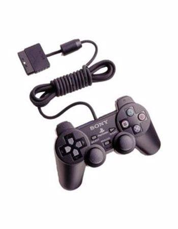 Obrazek dla kategorii PS2-Akcesoria